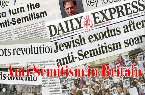 Goshen Citizenship By  Investment Development Project  CBI investors  Jews in Britain