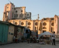 Port-au-Prince Cathedral, among those killed were Archbishop of Port-au-Prince Joseph Serge Miot